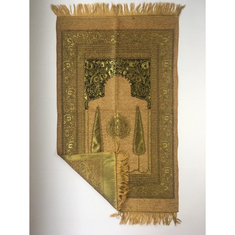 Prayer Mat 68 108cm Rugs Hgl 078