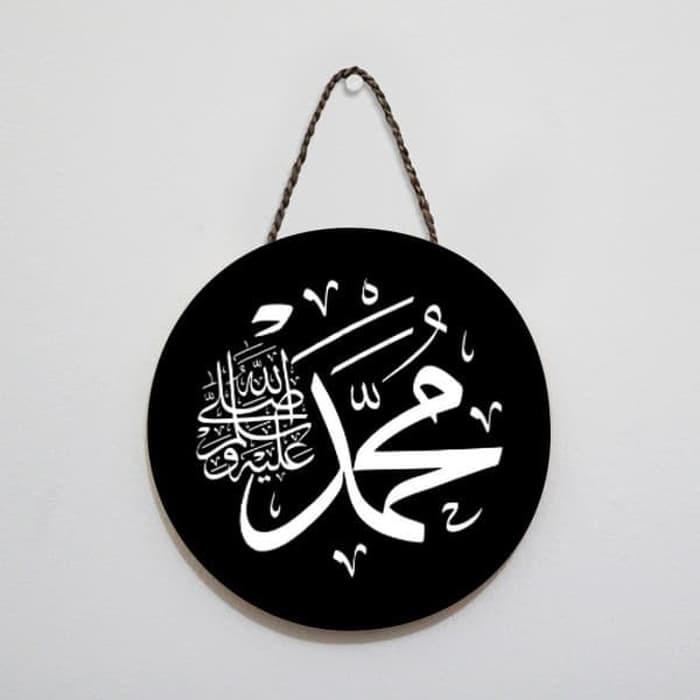 Hiasan Dinding Kaligrafi Lafadz Allah Muhammad Hitam Putih Bahan Kayu