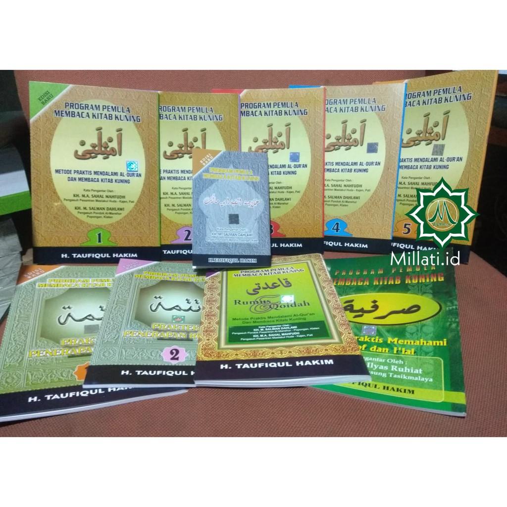 Best Seller Paket Amtsilati _ Amsilati_Metode Pembelajaran Kitab Kuning