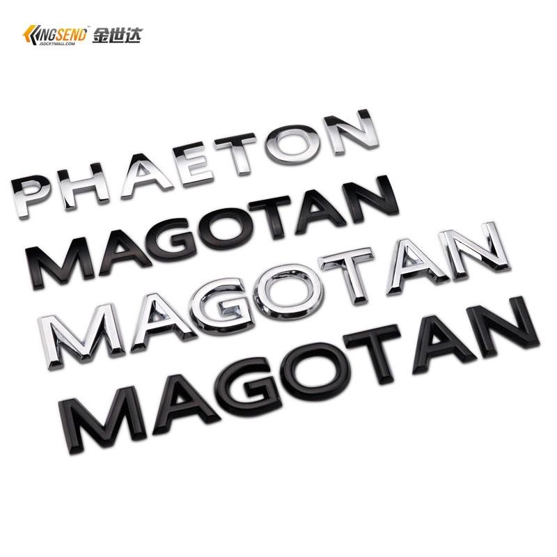 Didedikasikan Untuk B8 Magotan Baru Volkswagen Dimodifikasi Magotan English Alphabet Ekor Logo Logo Shopee Indonesia