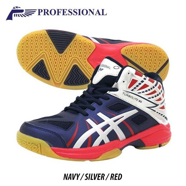 Flash Sale Sepatu Voli Professional Turbolite MD New shock price ... 01d593ee2a
