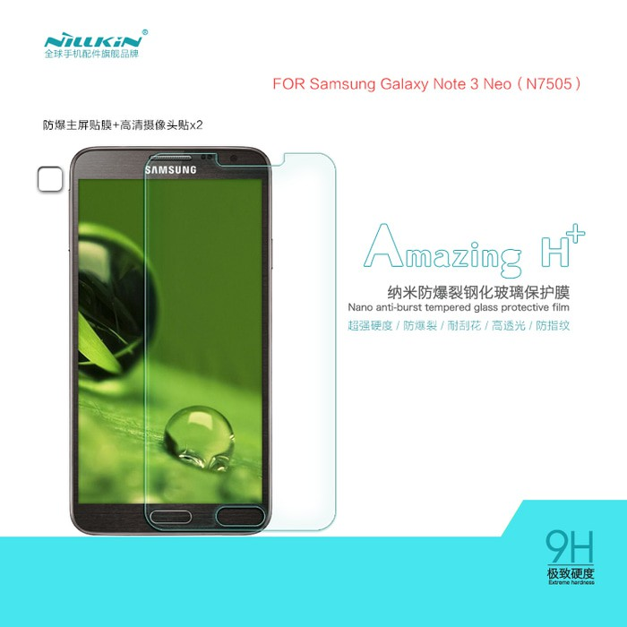 Nillkin Amazing H Tempered Glass 9H for Sony Xperia Z3 | Shopee Indonesia
