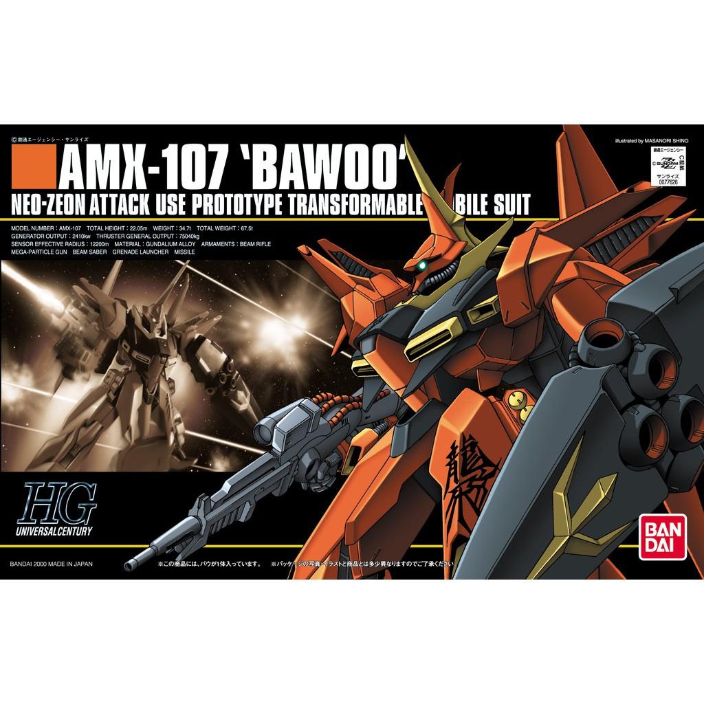 Gundam Hguc 015 Amx 107 Bawoo 77626 Shopee Indonesia 097 Rgm 89 Jegan 59935