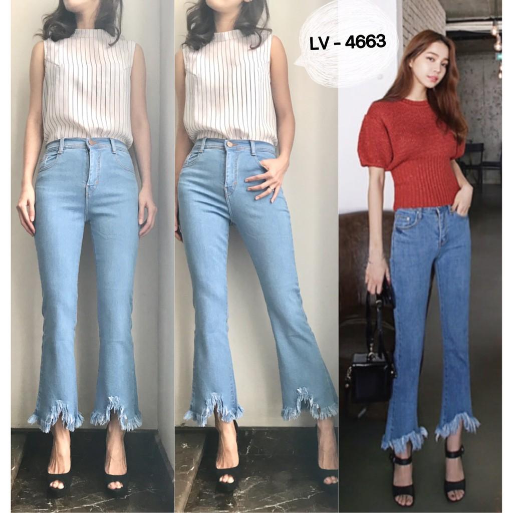 0f2689d779e prada putih   celana GN   celana wanita putih   celana cewek   jeans putih    white jeans