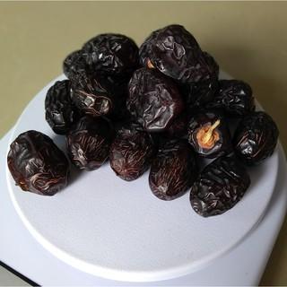 Price Checker Kurma Ajwa / Kurma Nabi 1 KG Asli Madinah Super Premium Quality discount - only 111.082Rp