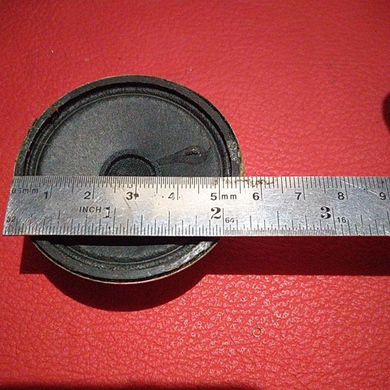 Speaker 2, 25 inch 8 ohm 5 watt