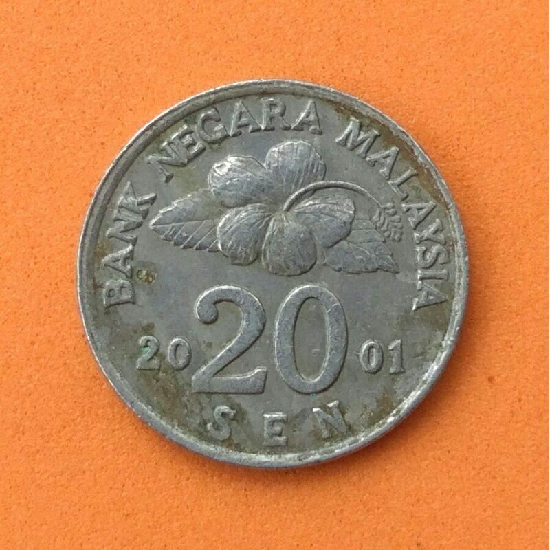 Koin Malaysia 20 Sen SP106