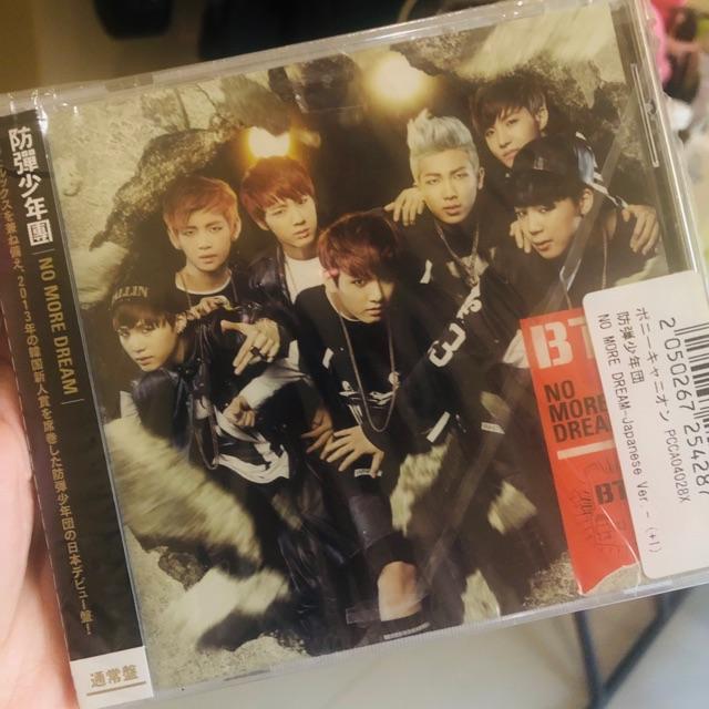 Bts Album No More Dream Japan Ver Shopee Indonesia