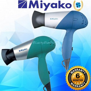 Miyako HD-550 B Hair Dryer Pengering Rambut [ 400 Watt ] HD 550 B HD-550 G thumbnail