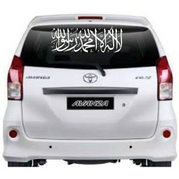 Sticker Kaligrafi Syahadat Syh 01 Cutting Stiker Variasi Mobil