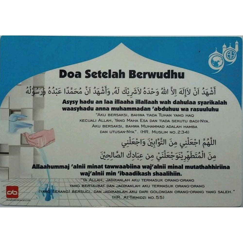 Kumpulan Souvenir Nikah Stiker Doa Islami Doa Setelah Berwudhu Shahih Partai Besar Grosir Terlaris