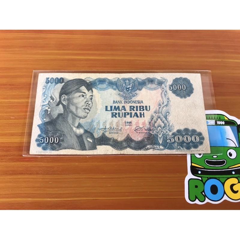 Uang Kuno 5000 Rupiah Sudirman XF Seri DAH