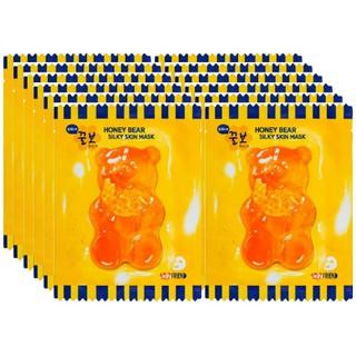 JellyFRIEN Honey Bear Silky Skin Mask 10Ppcs thumbnail