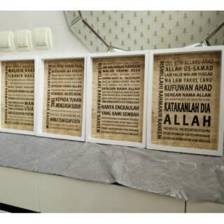 Pajangan Lukisan 1 Set Kaligrafi Latin Surat Pendek Uk 20x30 Wooden Frame