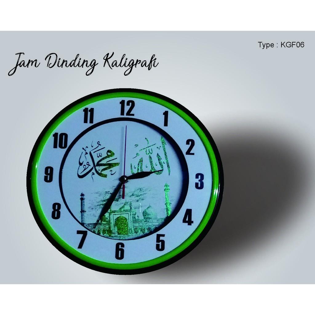 Hiasan jam dinding kaligrafi ayat kursi motif batik mega mendung biru uk 30x40 | Shopee Indonesia