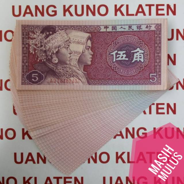 5 Wu Jiao China Tahun 1980 uang kertas kuno asing mancanegara luar negeri cina