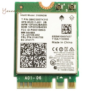 433Mbps Intel 3168NGW Dual Band 802.11ac BT4.2 NGFF Wifi Card With 2x antennas
