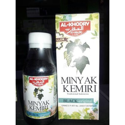 minyak kemiri al khodry / minyak kemiri premium al khodry | shopee Minyak Kemiri Adalah