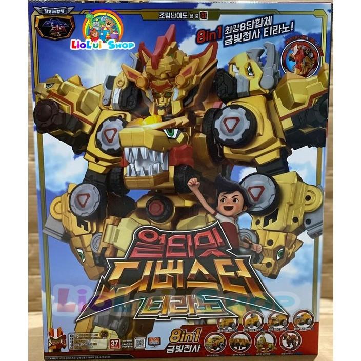 Dino Core Ultimate D Buster Tyranno Original Dino Robot Shopee Indonesia