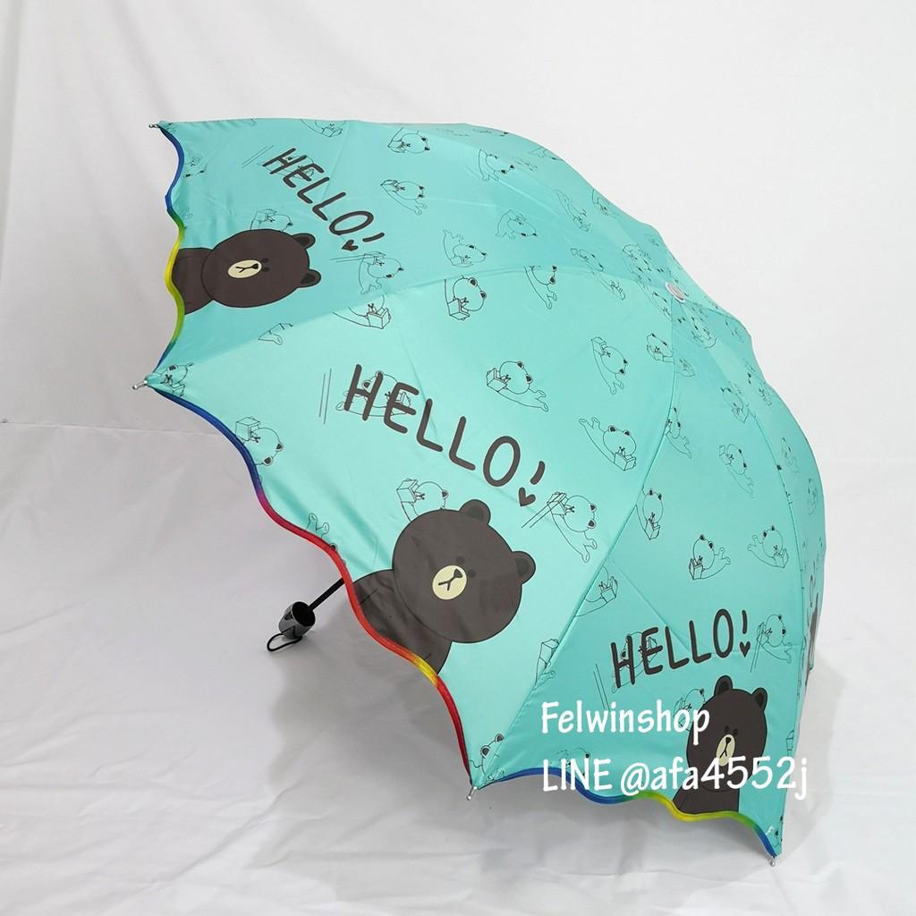 Payung Line Friends Brown Cony Choco Sally Kuning Yellow Umbrella Terbalik Gagang C Reverse Kazbrella Sj0015 Import Quality Shopee Indonesia