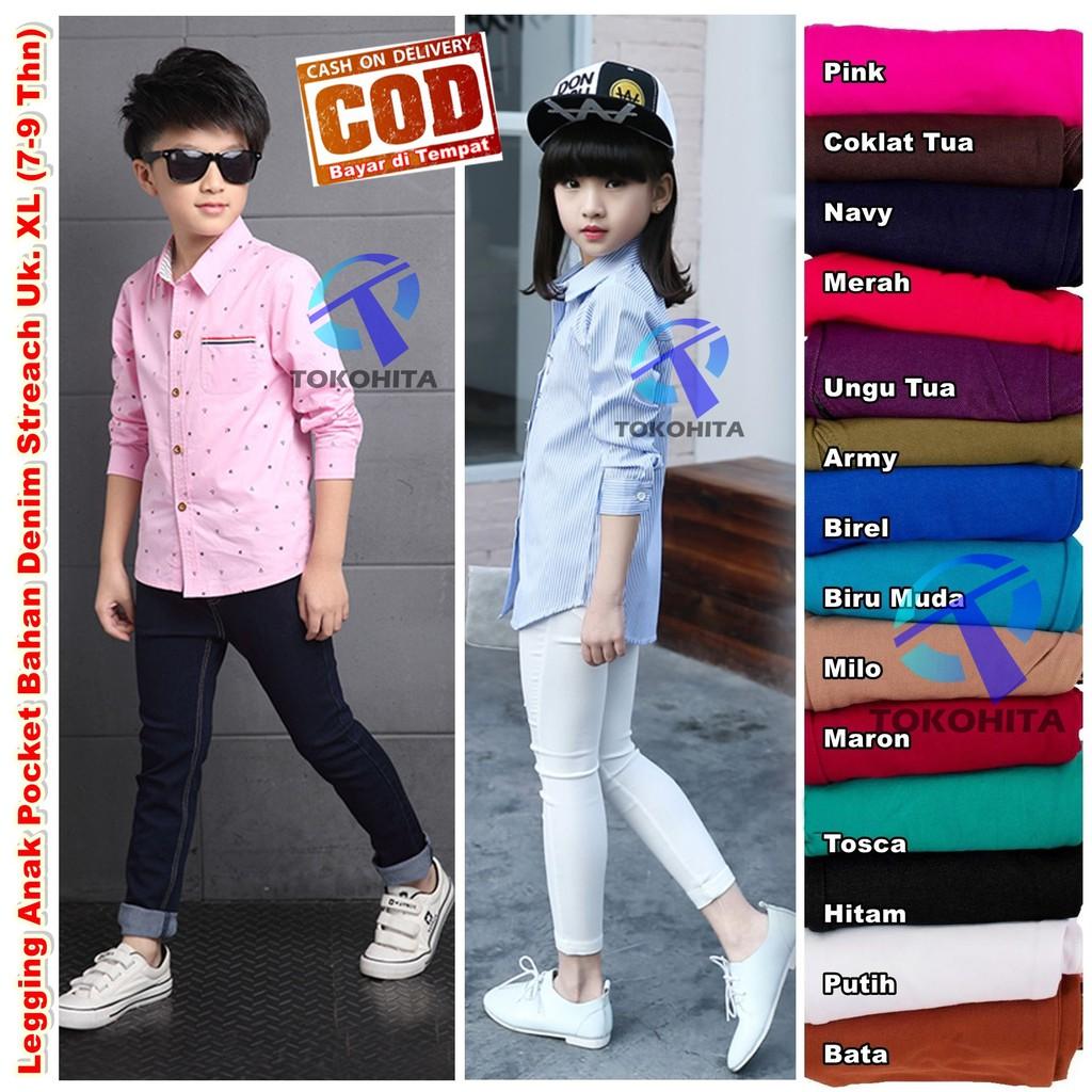 Size Xl 7 9 Tahun Celana Legging Anak Pocket Bahan Denim Streach Unisex Shopee Indonesia