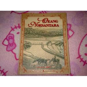 Katalog Uang Kuno Indonesia, Uang Kertas, Uang Koin, Uang Lama, ON