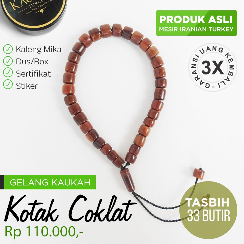 Kalung Kokka Import Turki Kayu Fuqaha Kaukah Koin Hitam . Source ... Fuqaha Bulat