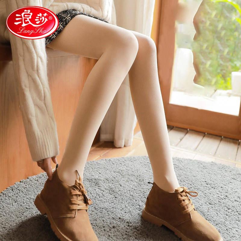 Celana Legging Panjang Wanita Model Tipis Warna Kulit Untuk Musim Gugur Shopee Indonesia