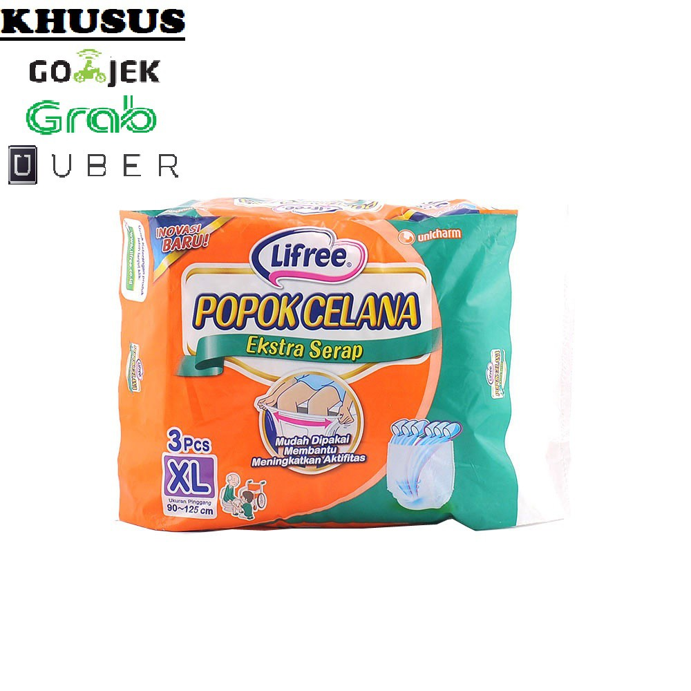 Lifree Popok Celana Dewasa Extra M5 Xl3 Shopee Indonesia Refill Lapisan Penyerap Isi 18pcs