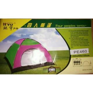 Tenda camping kapasitas 4 orang outdoor indoor / tenda kemping gunung / tenda dome