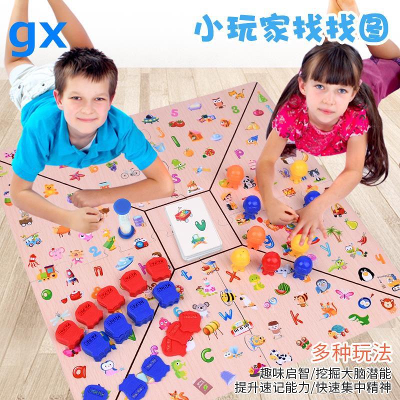Permainan Interaktif Interaktif Orangtua Anak Permainan Puzzle Mainan 3 4 6 10 Tahun Anak Anak Terba Shopee Indonesia