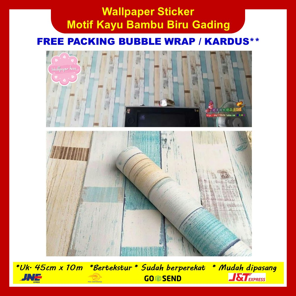 Wallpaper Sticker Dinding 45cm x 10m Papan Kayu Pink Soft Walpaper Stiker | Shopee Indonesia