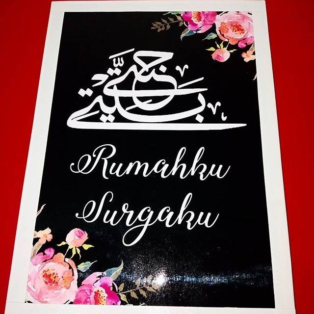 Kaligrafi Arab Rumahku Surgaku Cikimm Com