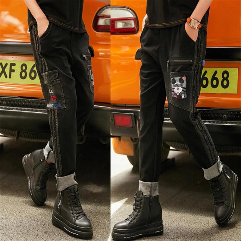 Sopt Fashionable Denim New Loose Jeans Pants Elastic Waist Feet Harlan Pants Women Harem Pants Pantalones De Mujer Shopee Indonesia