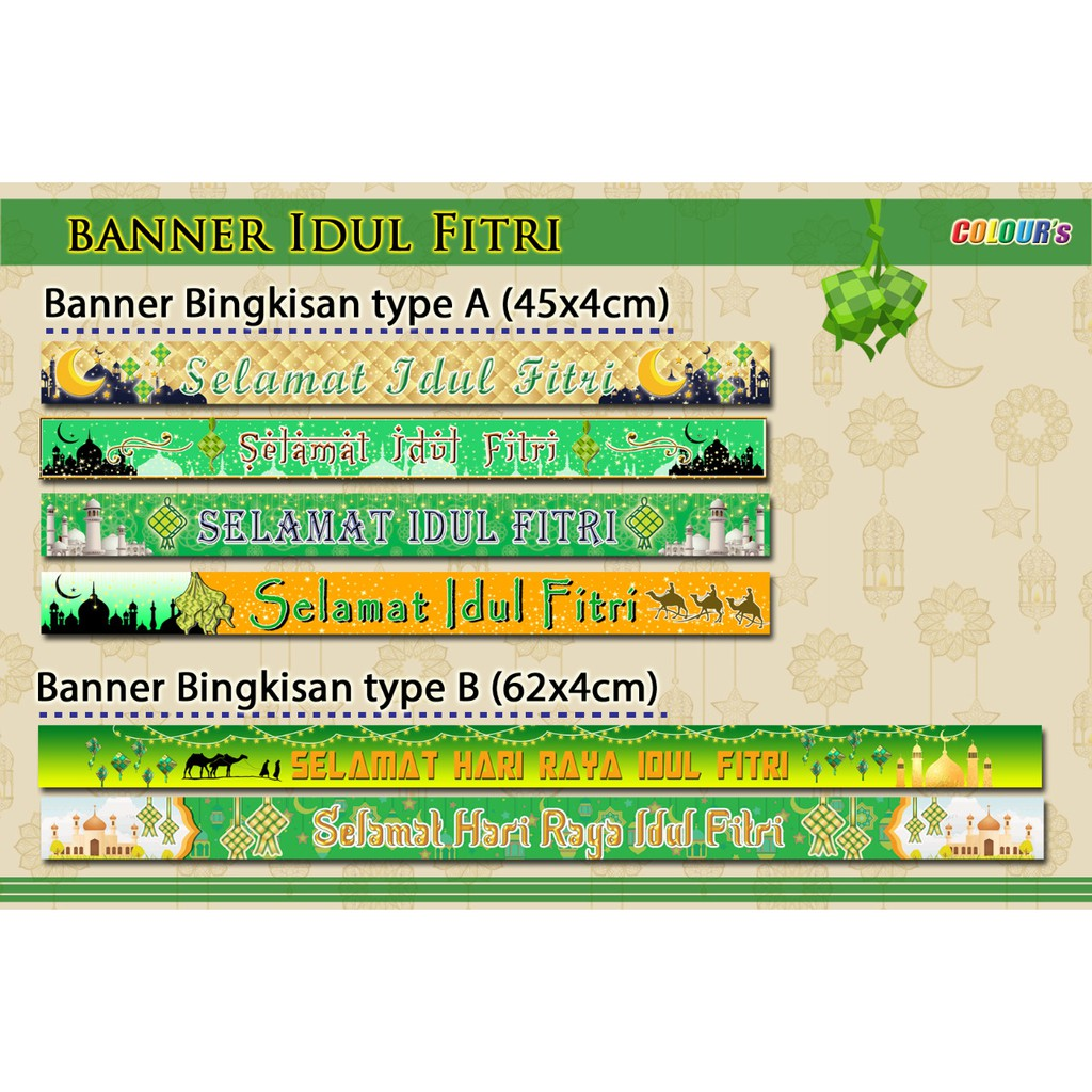 Banner Idul Fitri Banner Selamat Idul Fitri Banner Idul Fitri