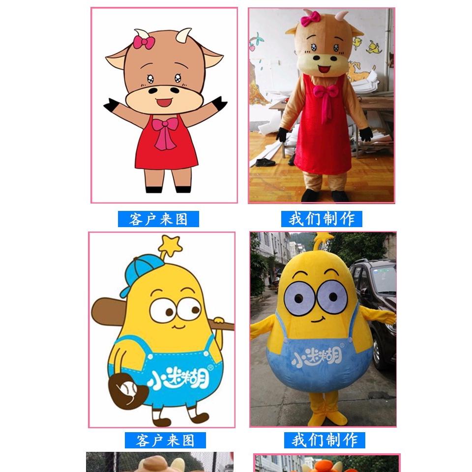 Orang Busana Adat Memakai Kartun Pakaian Boneka Pakaian Bisnis Maskot Boneka Cos Topi Kinerja Iklan Shopee Indonesia