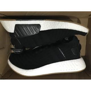 pretty nice d3939 6fddb [61] Adidas NMD R2 Japan Pack Japan Coreblack UA BASF ADIDAS BOOST BNIB