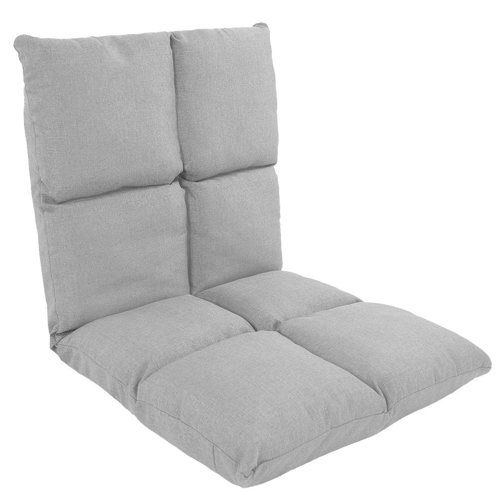 Seat Office Floor Relaxing Home Foldable Lounger Cushion Lazy Sofa Chair