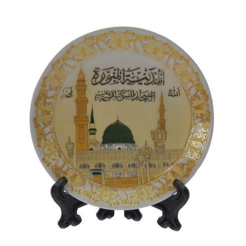 """Souvenir Sepasang Piring Keramik """"Allah-Muhammad"""" Diameter 7.5 cm - Gold (07230"""