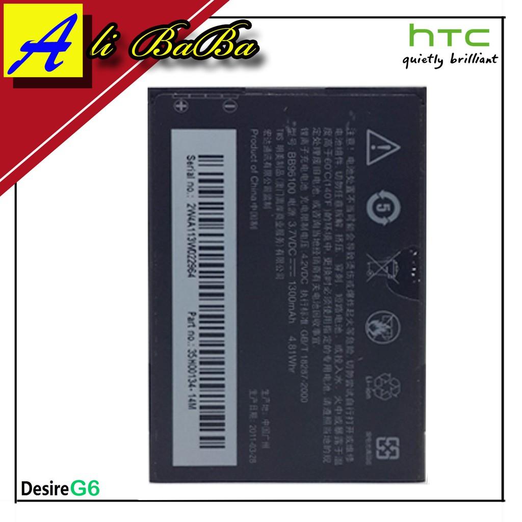 Baterai Handphone Sony Xperia C4 Dual LIS1561ERPC Batu Batre HP Battery