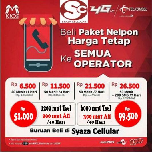Paket Nelpon Telkomsel Paket Telpon All Operator Telkomsel Paket