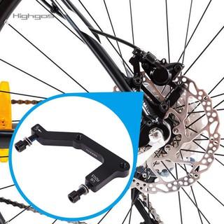 Adaptor Disc Brake C Maxi Kaliper Belakang Untuk Frame Tanpa Dudukan Murah Bekualitas Estus Cycles Shopee Indonesia