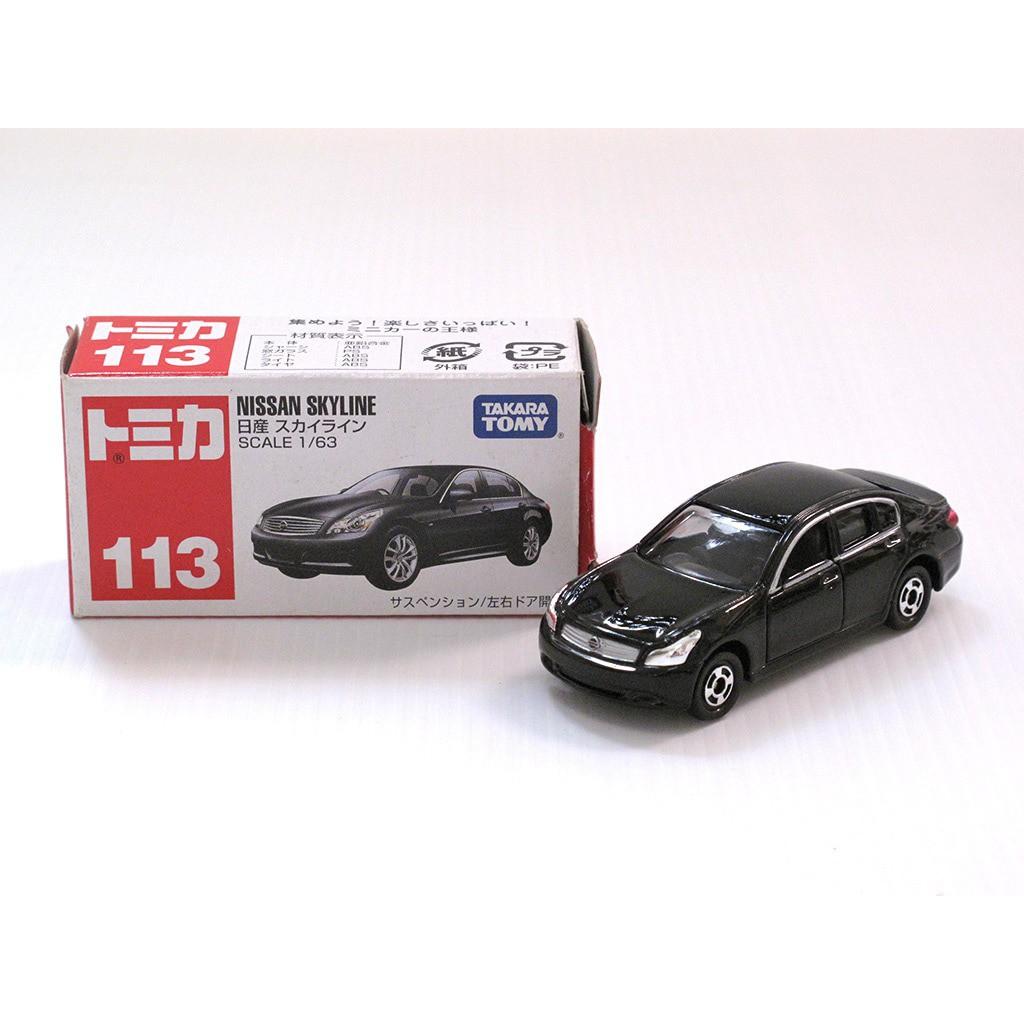 Harga Promo Tomica Reguler 113 Nissan Skyline Black Diecast Miniatur Datsun Go Blue Mobil Shopee Indonesia