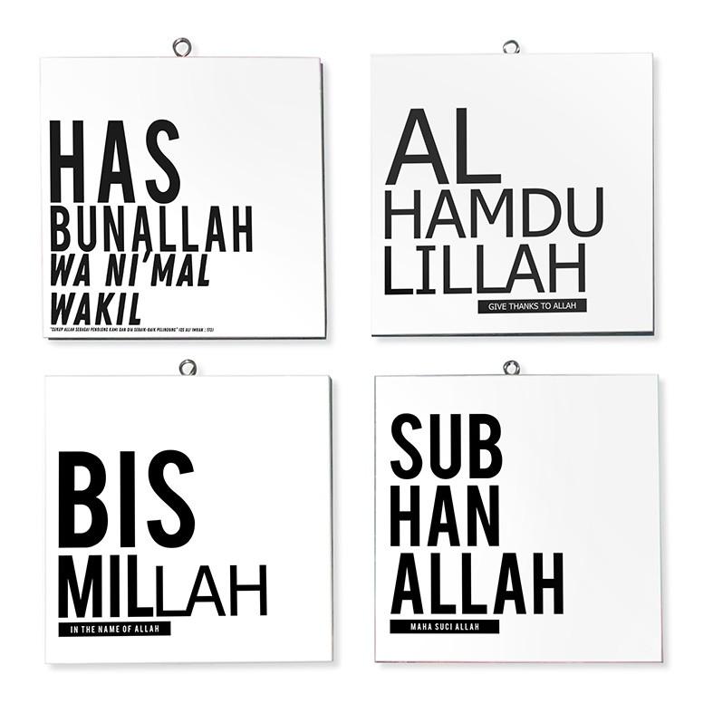 Gambar Walldecor Typography Mural Tulisan Hadist Shopee Indonesia