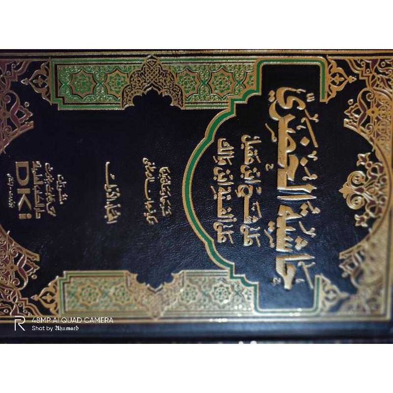 Kitab Hasyiyah Khudori Syarah Ibnu Aqil DKI Beirut