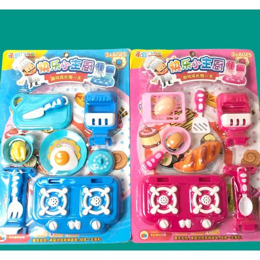 Kitchen Roleplay Pack Mainan Masak Masakan Mainan Dapur Anak Mainan Anak Perempuan Shopee Indonesia