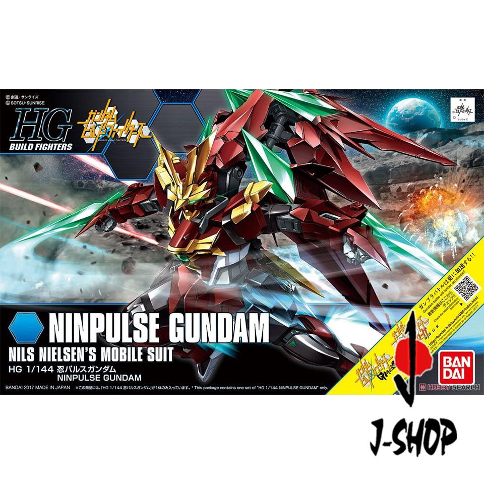 Gundam Hguc 1 144 037 Msm 03c Hygogg 19251 Shopee Indonesia 097 Rgm 89 Jegan 59935