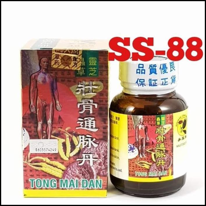 ... Obat Asam Urat Rematik Nyeri Sendi Sakit Pinggang Termurah. Source · Tong Mai Dan 48 Pills .
