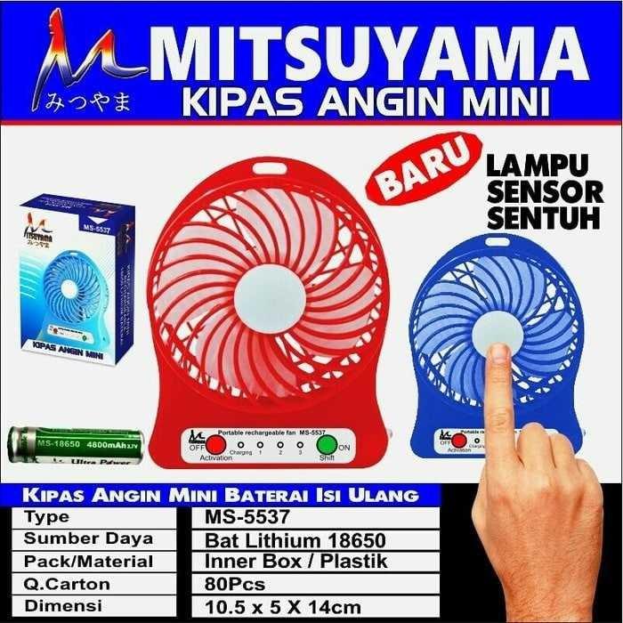 Kipas Angin Mini Portable + Lampu Emergency Sensor Sentuh Mitsuyama MS 5537 | Shopee Indonesia