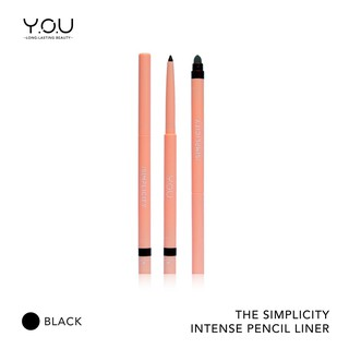 The Simplicity Intense Pencil Liner By YOU Makeups thumbnail
